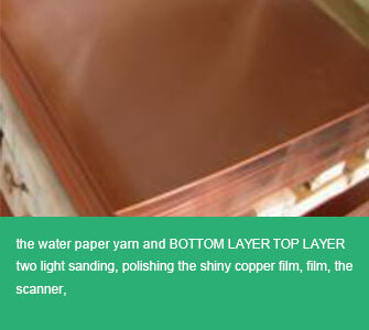 PCB抄板方法和步骤